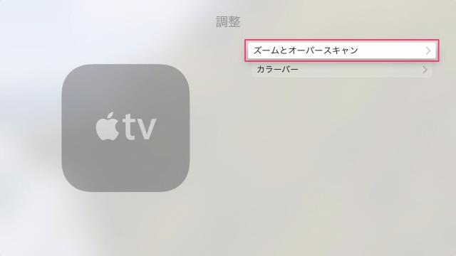 apple-tv-4th-gen-video-11