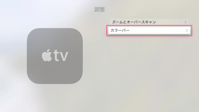 apple-tv-4th-gen-video-13