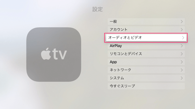 apple-tv-4th-gen-video-3