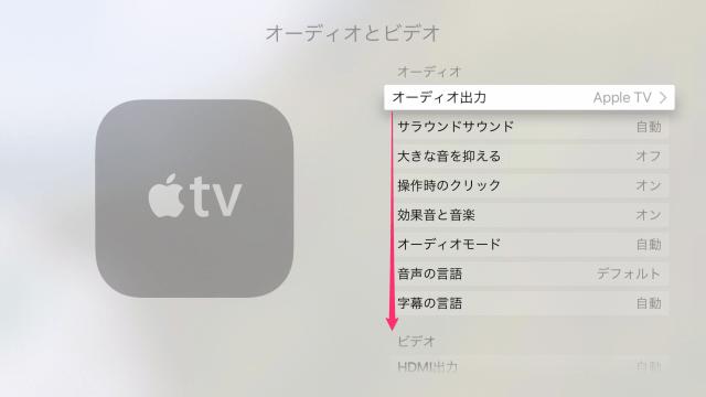 apple-tv-4th-gen-video-4