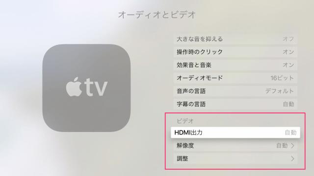 apple-tv-4th-gen-video-5