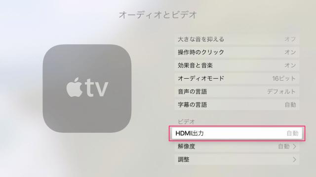 apple-tv-4th-gen-video-6