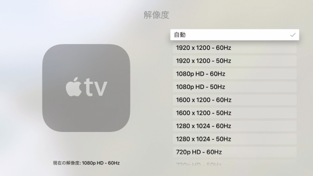 apple-tv-4th-gen-video-9