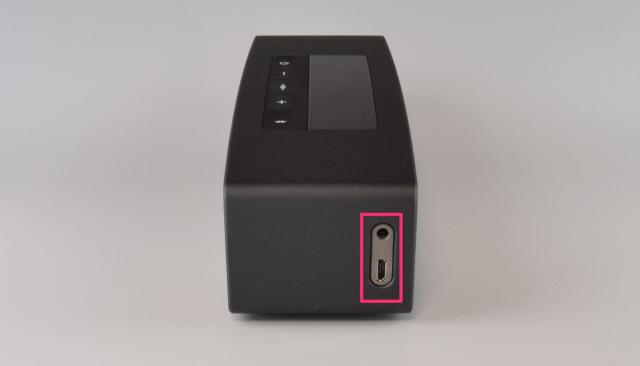 bose-soundlink-mini-ii-bluetooth-speaker-12