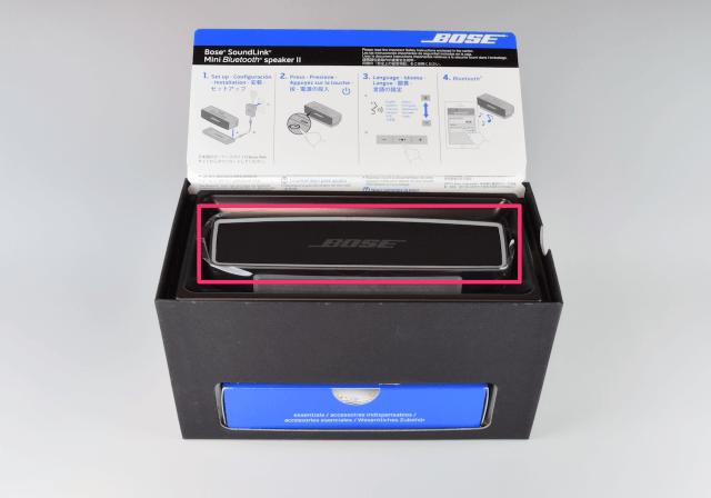 bose-soundlink-mini-ii-bluetooth-speaker-5
