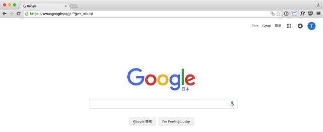 google-chrome-tab-fix-02