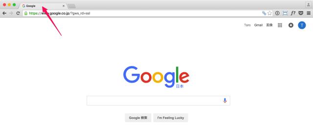 google-chrome-tab-fix-03