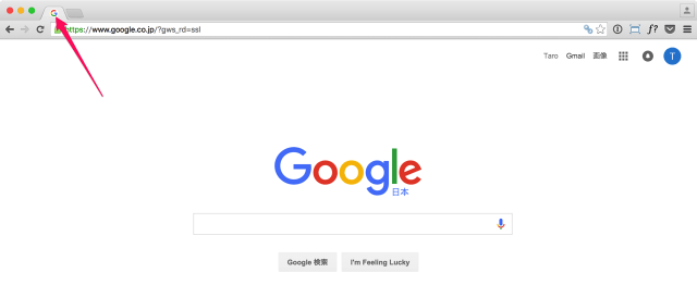 google-chrome-tab-fix-05