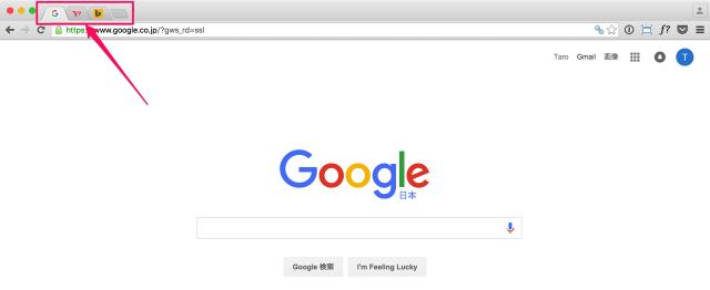 google-chrome-tab-fix-06