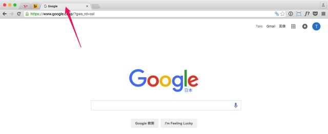 google-chrome-tab-fix-08