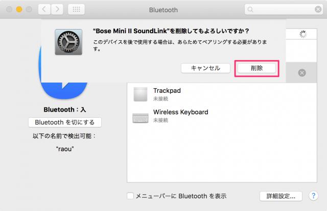 mac-bluetooth-speaker-12