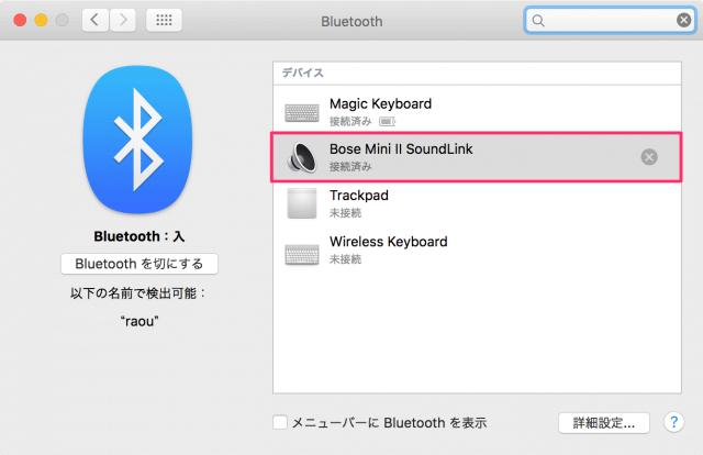 mac-bluetooth-speaker-6
