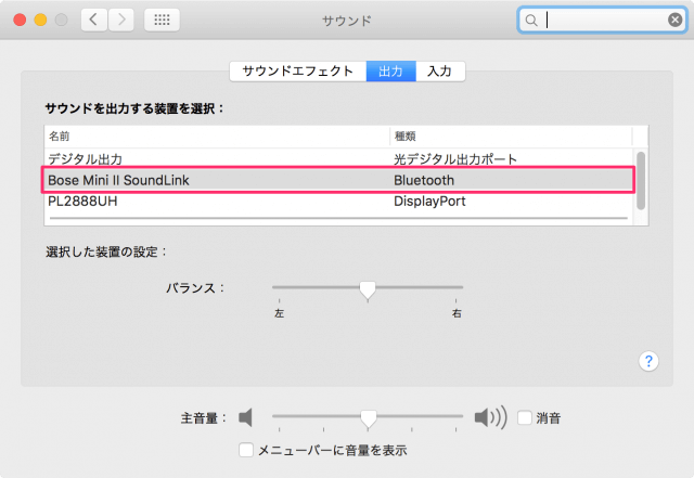 mac-bluetooth-speaker-8