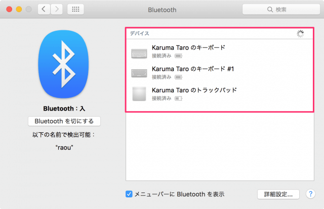 mac-change-name-bluetooth-devices-4