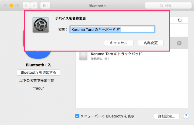mac-change-name-bluetooth-devices-6