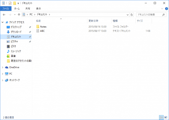 windows-10-explorer-create-folder-11