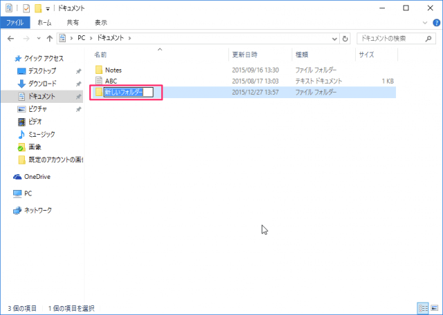 windows-10-explorer-create-folder-15