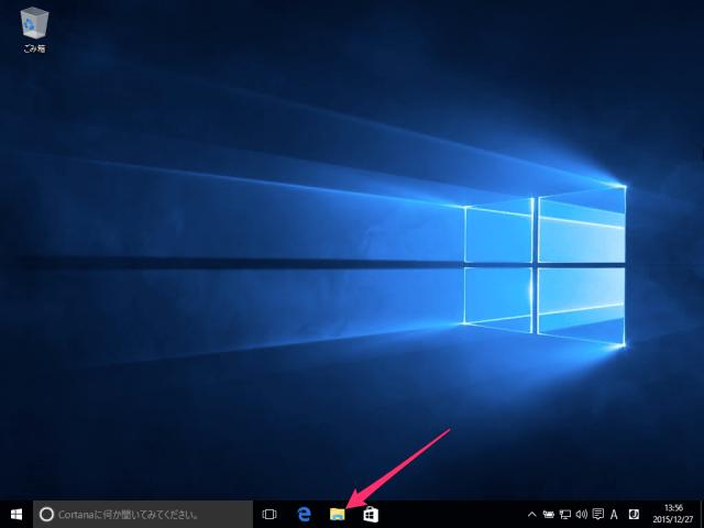 windows-10-explorer-create-folder-2