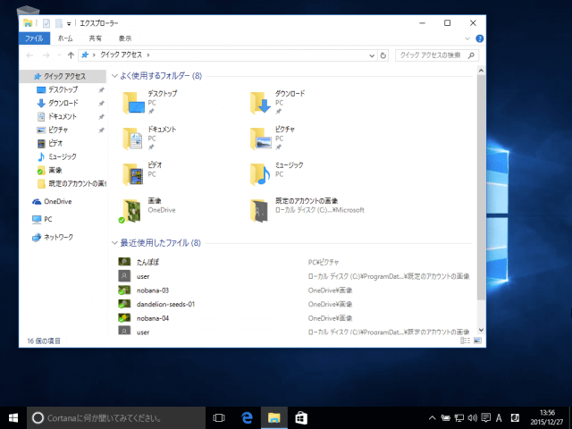 windows-10-explorer-create-folder-3