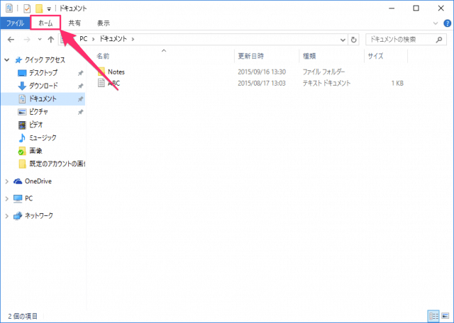 windows-10-explorer-create-folder-5
