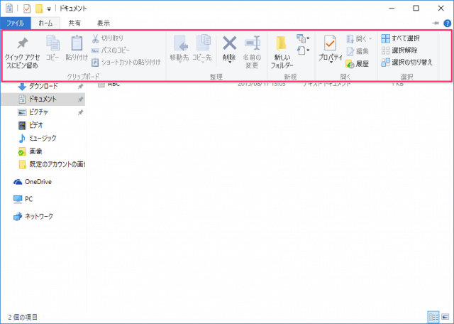 windows-10-explorer-create-folder-6
