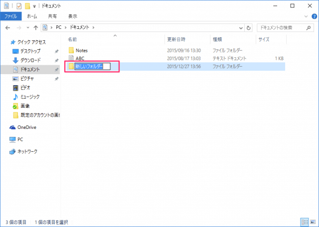 windows-10-explorer-create-folder-8