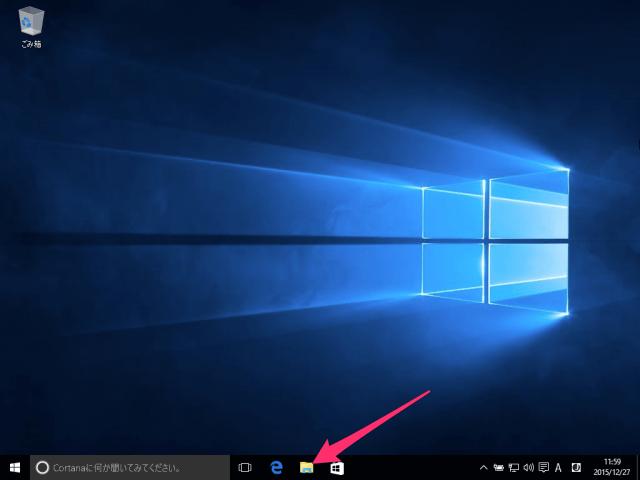 windows-10-explorer-file-layout-1