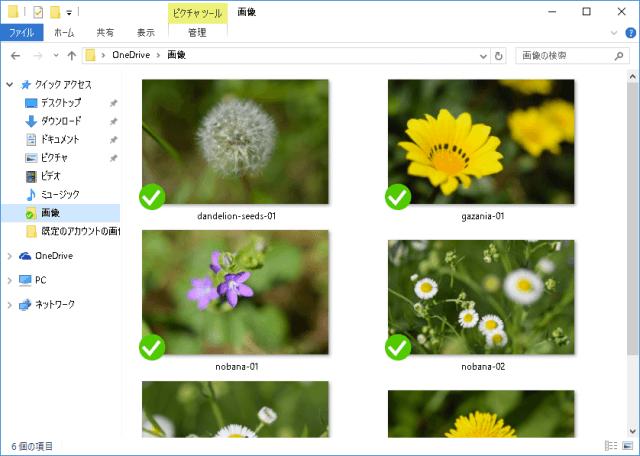 windows-10-explorer-file-layout-8