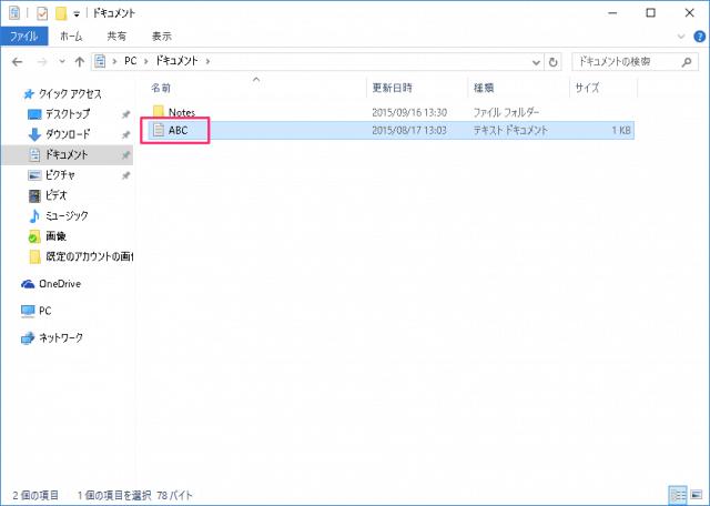 windows-10-folder-file-rename-17