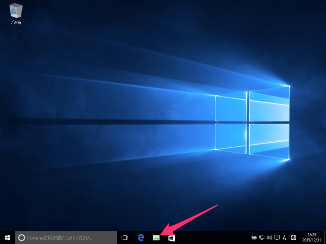 windows-10-permanently-delete-files-1