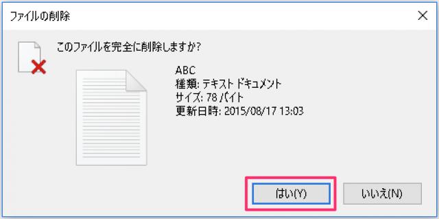 windows-10-permanently-delete-files-10