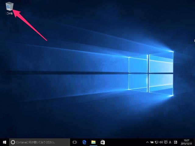 windows-10-permanently-delete-files-12