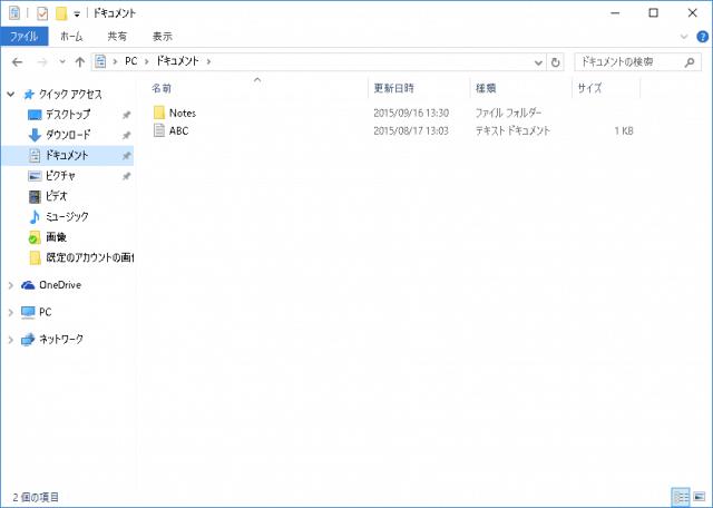 windows-10-permanently-delete-files-3