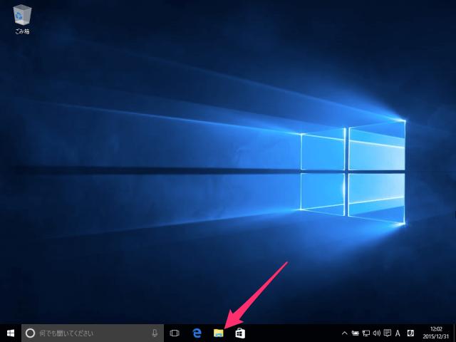 windows-10-rename-files-2