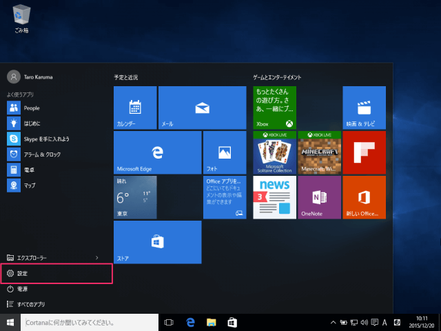 windows-10-show-notifications-time-3