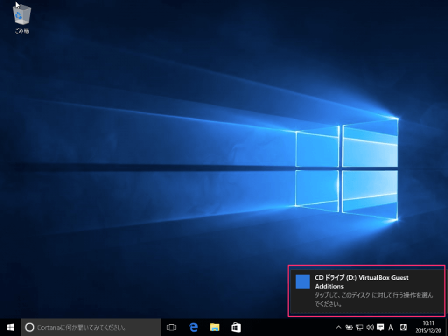 windows-10-show-notifications-time-9