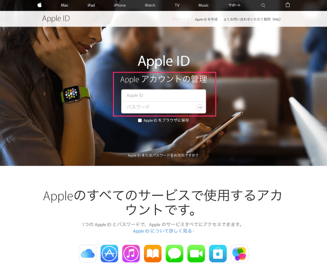 apple-id-add-rescue-email-1