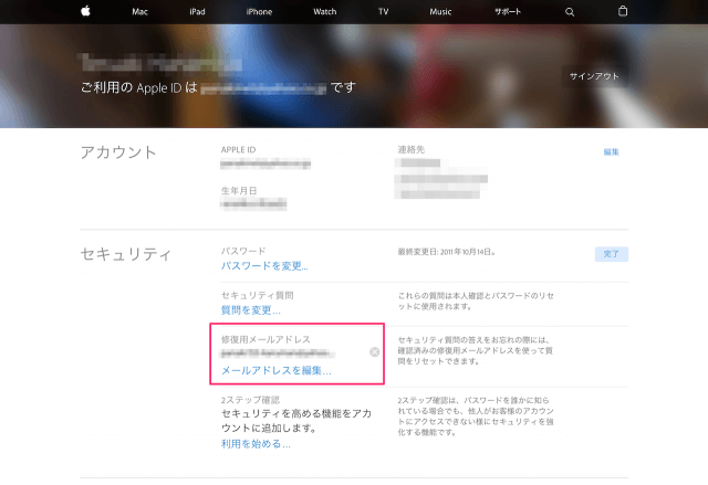apple-id-add-rescue-email-10