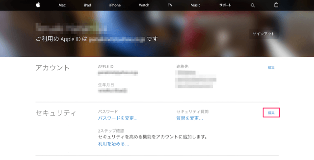 apple-id-add-rescue-email-3