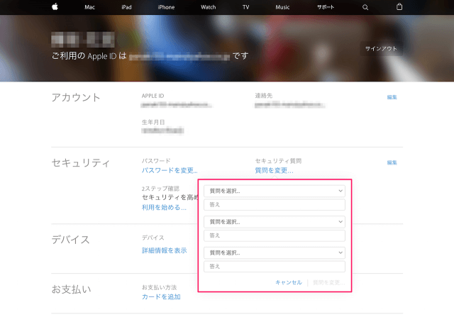 apple-id-change-security-questions-5