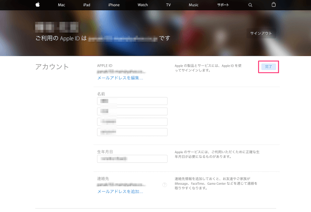 changing-apple-id-a10