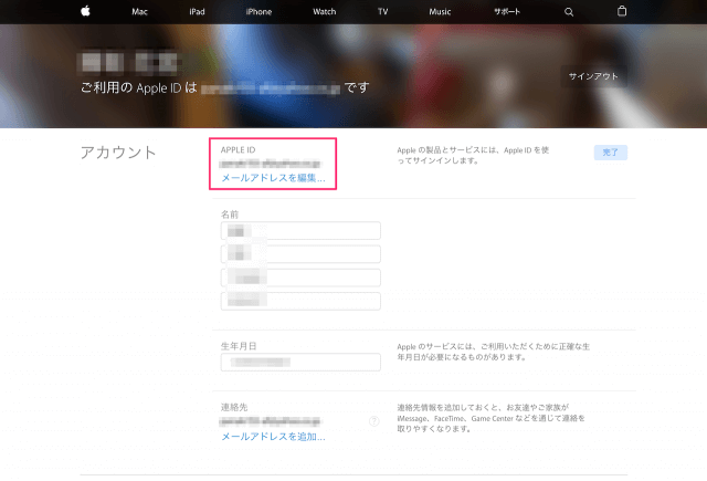 changing-apple-id-a4