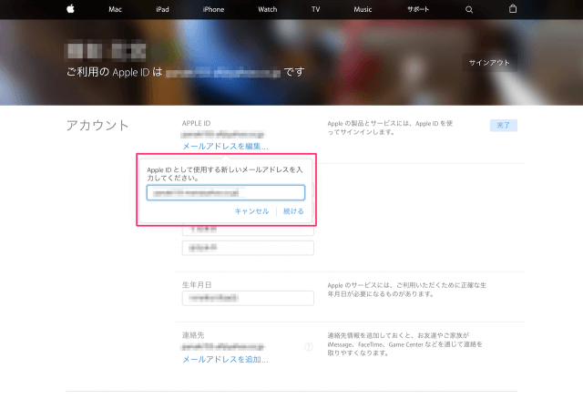 changing-apple-id-a5