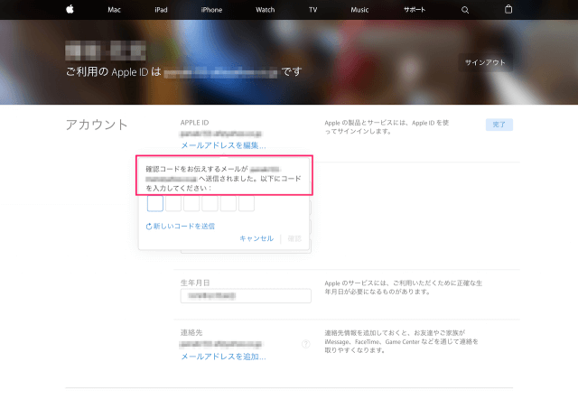 changing-apple-id-a6