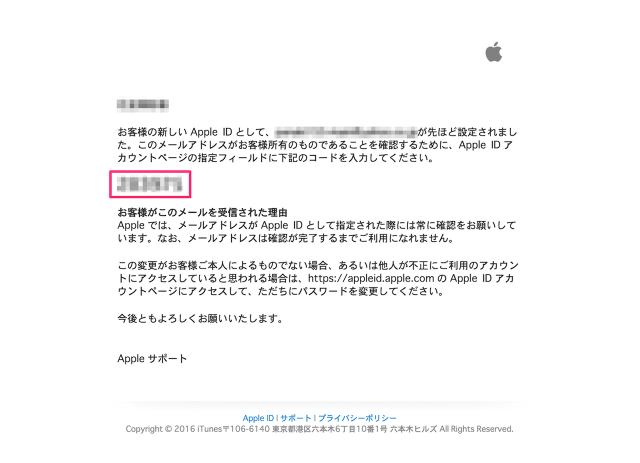 changing-apple-id-a7