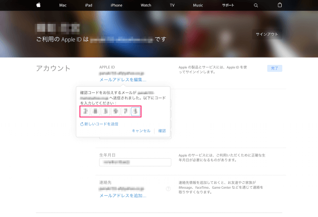 changing-apple-id-a8