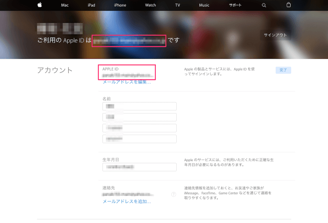 changing-apple-id-a9