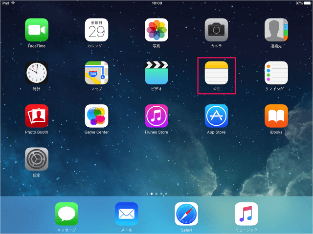 ipad-easy-text-selection-shortcut-bar-01