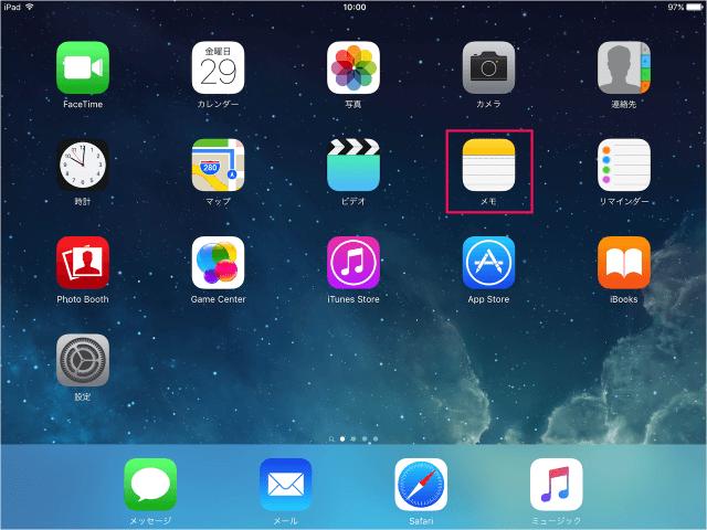 ipad-easy-text-selection-shortcut-bar-01