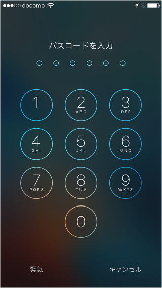 iphone-allow-access-lock-passcode-01
